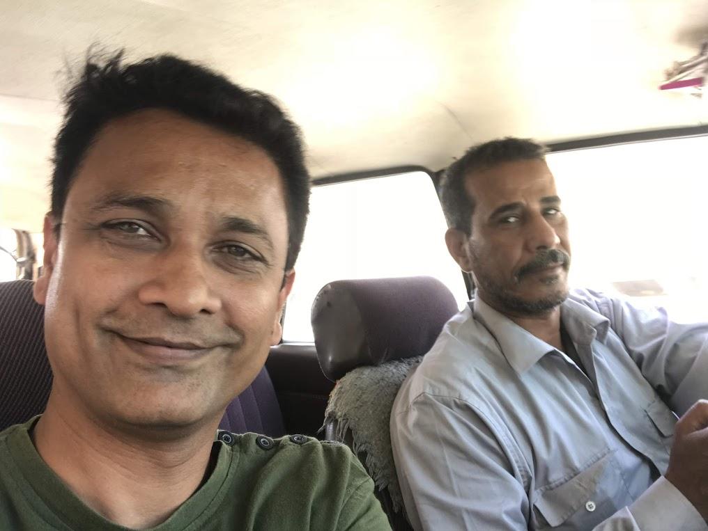 Me & Mohammad
