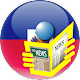 Haiti News - haiti libre - Haitilibre - haiti Download on Windows