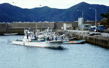 Photo: Akime, Japan, 1999