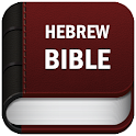 Hebrew Bible Now - Tanakh icon