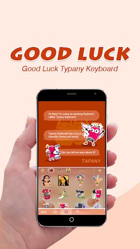 Good Luck Theme&Emoji Keyboard  screenshots 3
