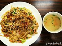 越南小館 東海店