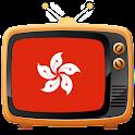Hong Kong TV icon