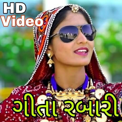 Geeta Rabari Video Song file APK for Gaming PC/PS3/PS4 Smart TV
