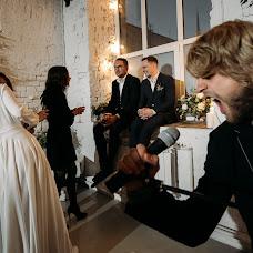 Wedding photographer Sergey Shlyakhov (Sergei). Photo of 21.11.2018