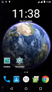 Earth 3D Live Wallpaper Screenshot
