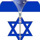 Israel flag zipper Lock Screen