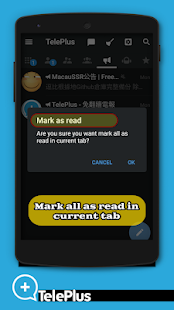 App TelePlus - 免翻牆電報 APK for Windows Phone