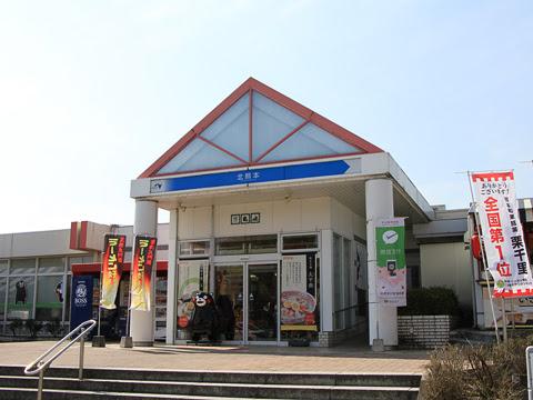 西鉄高速バス「フェニックス号」 9909 北熊本SA