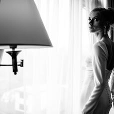 Hochzeitsfotograf Pavel Erofeev (erofeev). Foto vom 02.08.2018