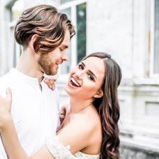 Wedding photographer Marina Sobko (kuroedovafoto). Photo of 27.07.2017