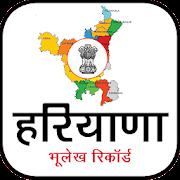 Haryana LandRecords