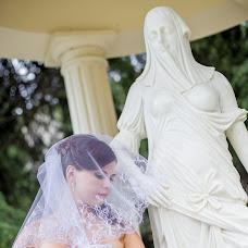 Wedding photographer Dmitriy Luckov (DimLu). Photo of 04.07.2016