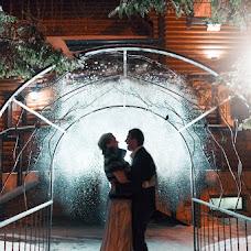 Wedding photographer Yaroslava Garmash (YaroslavaGarmash). Photo of 05.02.2015