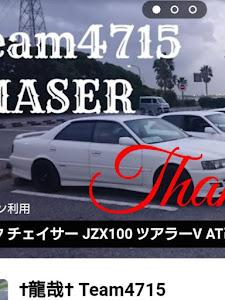 チェイサー JZX100 ツアラーV AT改MT仕様(公認車) H11 後期 のカスタム事例画像 928WORK'S Team4715さんの2018年08月20日01:28の投稿