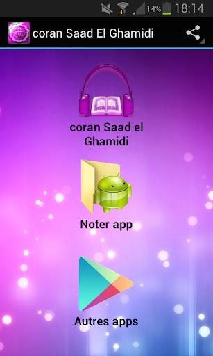 Quran Saad El Ghamidi