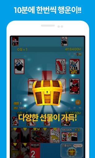 紙牌必備免費app推薦|고스톱의정석(완전무료맞고)線上免付費app下載|3C達人阿輝的APP