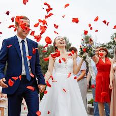 Wedding photographer Dmitriy Levin (LevinDm). Photo of 20.06.2018