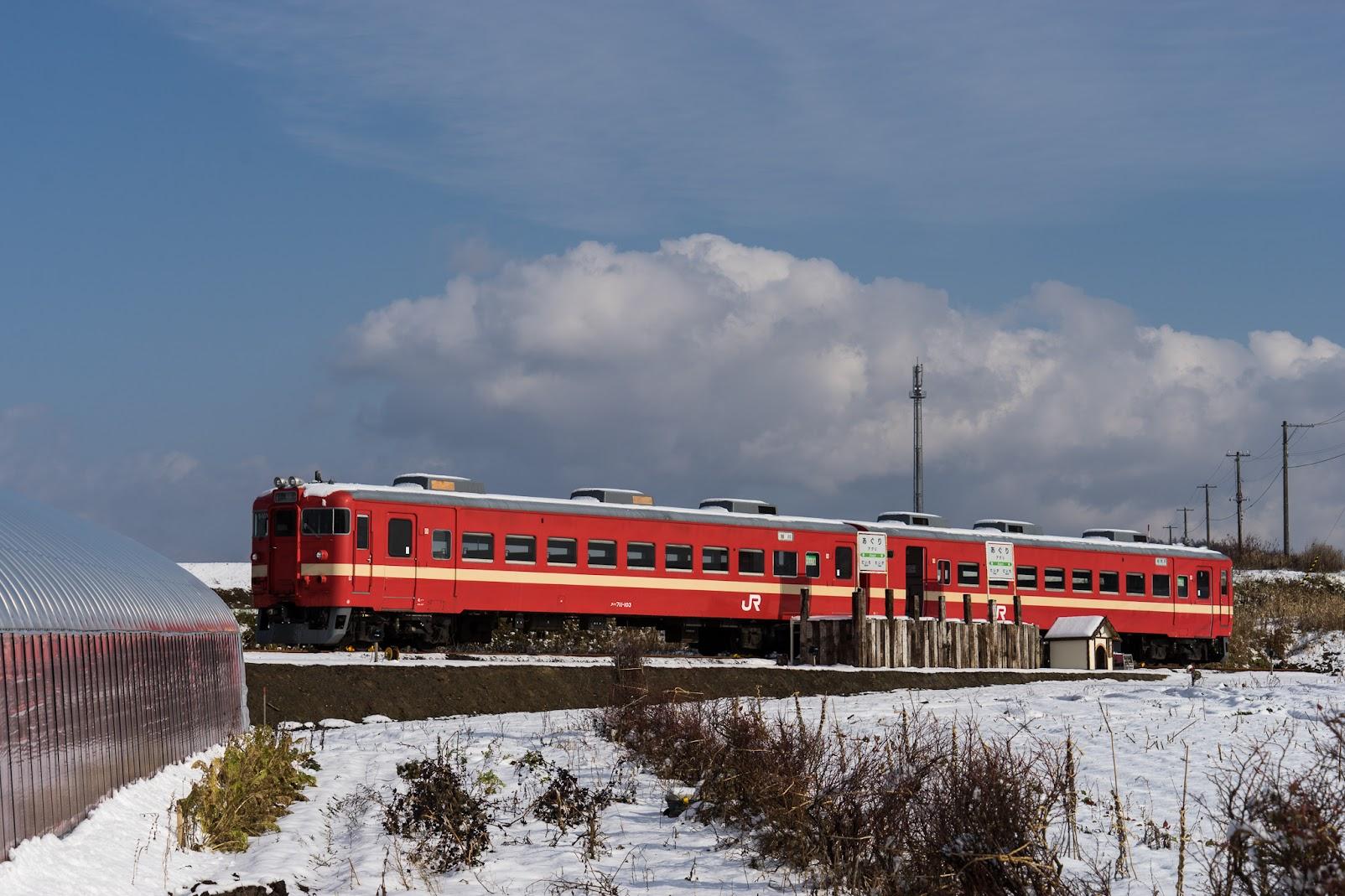 711系赤電車