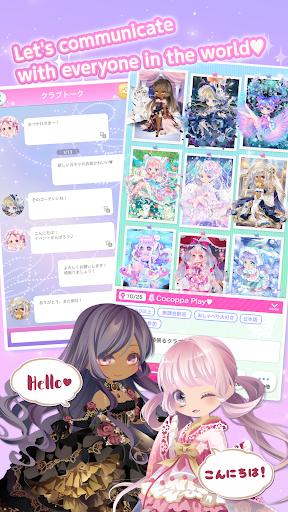 Star Girl Fashionu2764CocoPPa Play 1.77 screenshots 4