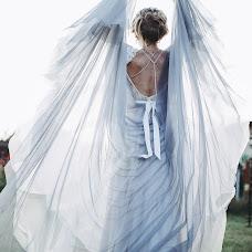 Wedding photographer Margarita Volosyuk (cosmoomargo). Photo of 27.03.2017