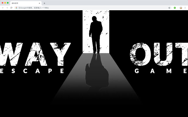 A Way Out game HD wallpaper new theme