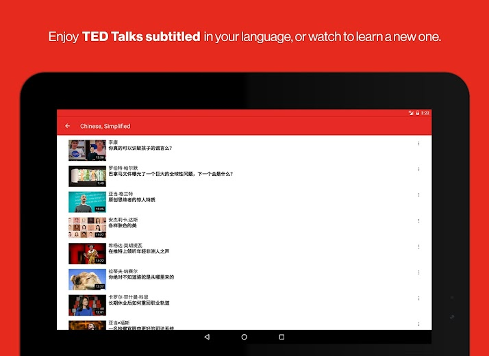 Screenshot 12 for TED's Android app'
