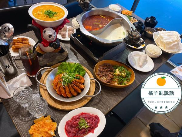瓦法奇朵 - 正宗四川麻辣鴛鴦火鍋,北車中西複合式餐廳介紹