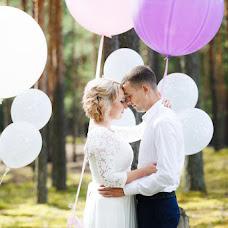Wedding photographer Olga Nechaeva (SmileToMe). Photo of 13.09.2017