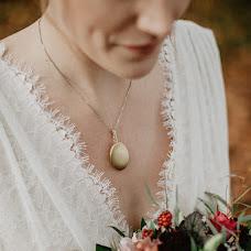 Wedding photographer Katja Hertel (stukenbrock). Photo of 12.11.2017