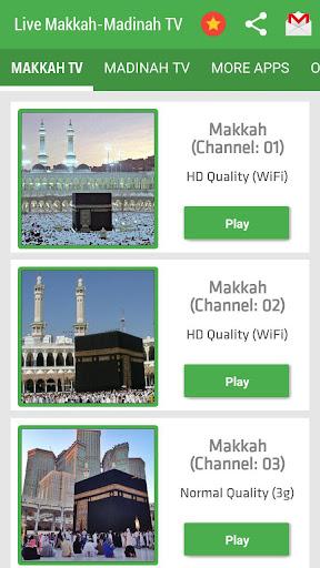 시계 라이브 메카 24 시간 HD|玩媒體與影片App免費|玩APPs
