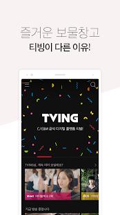 티빙(TVING) - 실시간TV, 방송VOD, 영화VOD - náhled