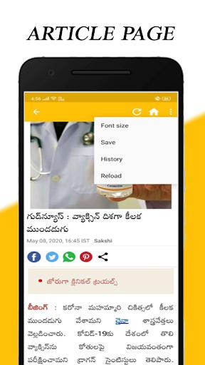Sakshi - Official App screenshot 2