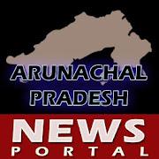 News Portal Arunachal Pradesh