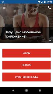 Современный Мечевой Бой for PC-Windows 7,8,10 and Mac apk screenshot 2