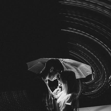 Wedding photographer Elizaveta Kryuchkina (Kryuchkina2FRAME). Photo of 21.08.2017