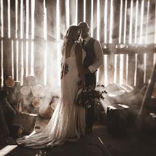 Wedding photographer Kamil Nadybał (maleszarestudio). Photo of 29.08.2017