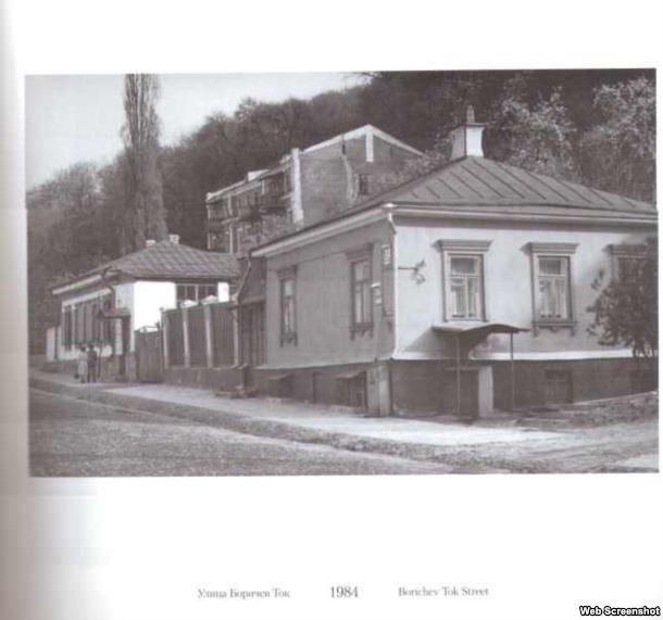 Будинок на Боричевому Току в Києві. Фото 1984 року (з альбому Яковлева та Равчева «Київ 70-80-ті»)
