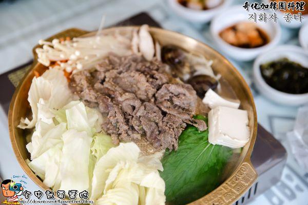 奇化加韓國料理餐廳 平價韓式料理餐廳小菜吃到飽飲料喝到飽