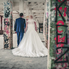 Hochzeitsfotograf Bastian Lenhard (BastianLenhard). Foto vom 06.04.2019