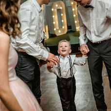 Fotógrafo de casamento Kamil Turek (kamilturek). Foto de 09.05.2019