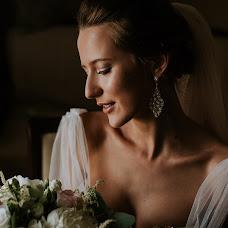 Wedding photographer Nastya Okladnykh (aokladnykh). Photo of 03.12.2018