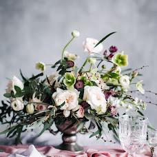 Wedding photographer Evgeniya Kushnerik (kushfoto). Photo of 09.11.2018