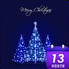 블루 크리스마스 카카오톡 테마