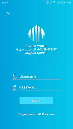 World Government Summit 2018 2.1.1 screenshots 3