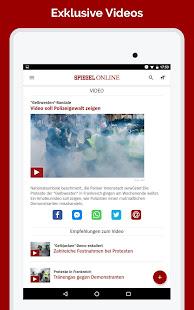 App SPIEGEL ONLINE - News APK for Windows Phone