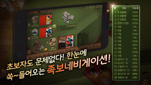 ud53cub9dd uc12fub2e4  gameplay | by HackJr.Pw 9