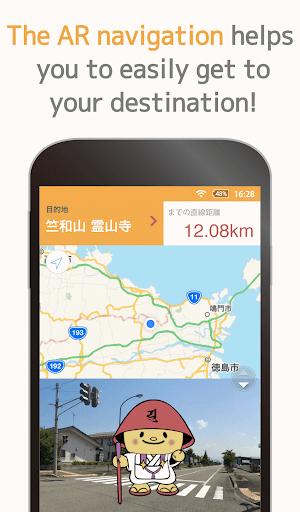 The Pilgrimage Navigator 1.0.3 Windows u7528 2
