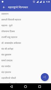 Marathi Books by Abhishek Thamke - náhled