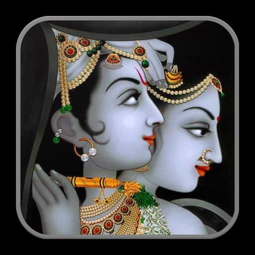 Latest Ringtones Radhe Krishna